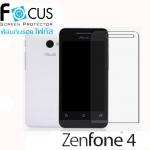 ฟิล์มกันรอย Focus สำหรับ Asus Zenfone 4
