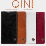 เคสฝาพับ Xperia C4 ของ Nillkin Qin Leather Case