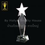 CA-009 ถ้วยรางวัล ดาว STAR Crystal Award & Premium