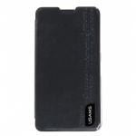 เคส Nokia Lumia 630 ของ USAMS Merry S - สีดำ