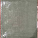 ผ้าใบ รังสิต ปทุมธานี คลุมสินค้า กันฝน กันแดด เคลือบ2ด้าน น้ำหนักเบา ขนาดกว้าง 6หลา x ยาว 6เมตร