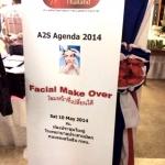 งาน FACIAL MAKE OVER SEMINAR 2014
