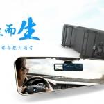 กล้องติดรถยนต์ REMAX DVR Rear View Mirror รุ่น CX-02 - Black สีดำ