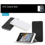 เคสฝาพับ HTC Desire 816 ของ Rock Excel Series (แถมฟิล์มกันรอย)