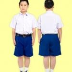 กางเกงนักเรียนตราสมอ สีน้ำเงิน