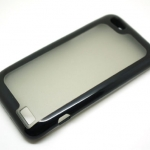 King Dun Black Case For HTC One V