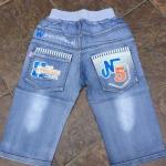 กางเกงยีนส์แฟชั่นเด็ก
