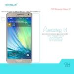 กระจกนิรภัย Samsung Galaxy A7 ของ NILLKIN Amazing H Nanometer Anti-Explosion Tempered Glass Screen Protector