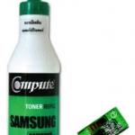 ชุดผงหมึกพร้อมชิป (Refill Toner) For Samsung ML-2160/SCX-3405 (MLT-D101S)