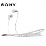 หูฟัง Sony Smart Headset MH1C สีขาว