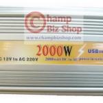 เครื่องแปลงไฟ 12V เป็น 220V Modified Sine Wave ขนาด 2000 Watts