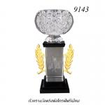 9143 ถ้วยรางวัลกอล์ฟ Golf Trophy