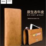 กระเป๋าหนังใสมือถือ Hoco Portfolio Serise