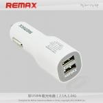 หัวชาร์จในรถยนต์ Remax Dual USB V.1 - White ขาว