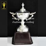 S-006 ถ้วยรางวัลโลหะสีเงินแวว SILVER CUP