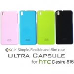 เคส HTC Desire 816 ของ SGP Ultra Thin Case
