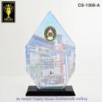 CS-1308 โล่รางวัล 2 Size
