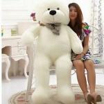 ตุ๊กตาหมีขาวลืมตา1.4เมตร