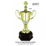 WS-6095 ถ้วยรางวัล White Silver