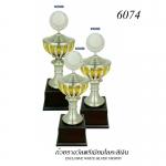 WS-6074 ถ้วยรางวัล White Silver