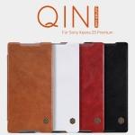 เคสฝาพับ Xperia Z5 Premium ของ Nillkin Qin Leather Case