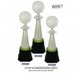 WS-6097 ถ้วยรางวัล White Silver