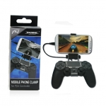 DOBE Mobile Phone Clamp Holder for PS4 Controller