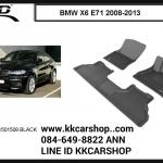 BMW X6 E71 2008-2013