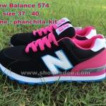 รองเท้า New Balance (size 37 - 40)