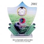 โล่รางวัลคริสตัลพร้อมนาฬิกา 2001