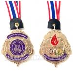 เหรียญรางวัล/กีฬา สั่งทำพิเศษ