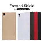 เคส Xperia Z5 ของ Nillkin Super Frosted Shield Case +ฟิล์มกันรอย