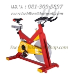 จักรยานออกกําลังกาย ระบบสายพาน Spin Bike รุ่น 889