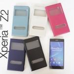 เคสฝาพับ Sony Xperia Z2 ของ S View Cover Case
