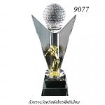 9077 ถ้วยรางวัลกอล์ฟ Golf Trophy