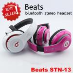 หูฟัง beats