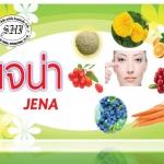 เจน่า JENA ลูทีน ส่งฟรี 799 บาท บำรุงสายตาเข้มข้น บรรจุ 24 เม็ด