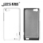 Jzzs Leather White Case For HTC One V
