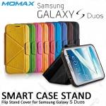 เคสฝาพับ Samsung Galaxy S Duos ของ MOMAX CASE