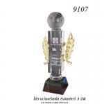 9107 ที่ระลึก/รางวัลคริสตัล Crystal Trophy & Award
