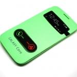 Samsung Galaxy Core Green Cover Case