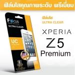 ฟิล์มกันรอย Focus สำหรับ Xperia Z5 Premium