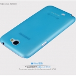 Baseus Shell Talk Bluesky Case For Samsung Galaxy Note 2