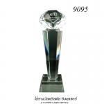 9095 ที่ระลึก/รางวัลคริสตัล Crystal Trophy & Award