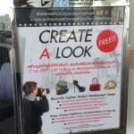 Photo Box ได้รับเชิญร่วมงานกับ FPDC ในงานสัมนา Create A Look ในเดือนกรกฏาคม ที่ผ่านมา