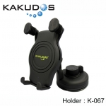 KAKUDOS Car Holder K-067