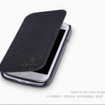 Nillkin Leather Black Cover Case For Samsung Galaxy Core