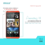 กระจกนิรภัยสำหรับ HTC Desire 816 ของ NILLKIN Amazing Nanometer Anti-Explosion Tempered Glass Screen Protector