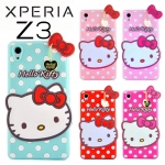เคส Sony Xperia Z3 แบบ Hello Kitty Silicone Cover Case