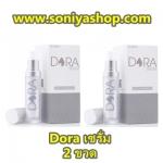 Dora Serum By Soniya ดอร่า เซรั่ม 2 ชิ้น ส่งฟรี EMS
